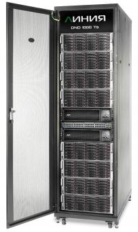 Система хранения данных «Линия»